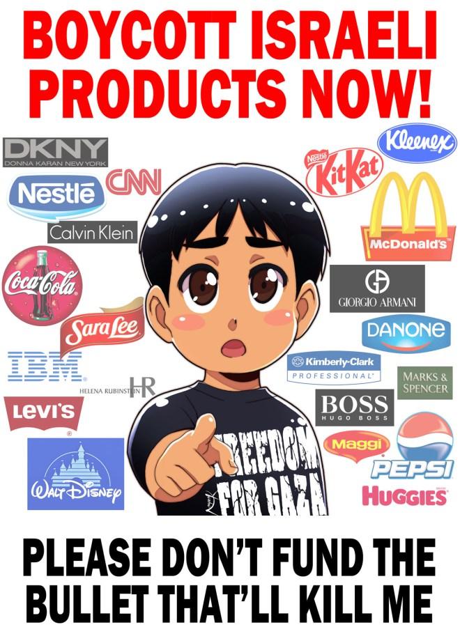 boycott_israel_now__by_nayzak-d7v3zd1